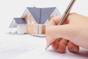 Подписываем документы