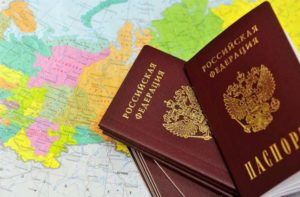 Выйти из гражданства