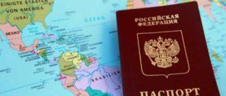 Как отказаться от гражданства