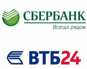 Банки для ипотеки