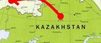 Карта примыкания РФ и Казахстана