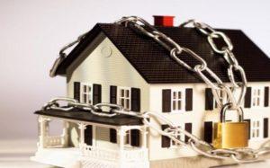 Недвижимость под залогом ренты