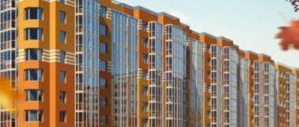 Модель дома квартир в новостройке