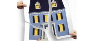 Делится дом на доли