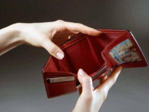 Нет денег в кошельке