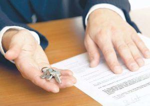 Ключи после подписания