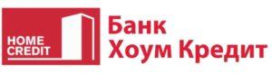 Банковскую страховку по кредиту в БХК