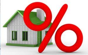Как уменьшить процент банка