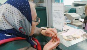 Бабушка у кассы