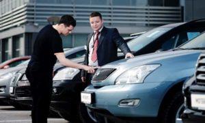 Покупатель авто