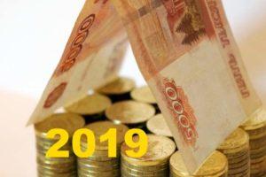 Деньги в 2019