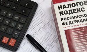 Закон о налогах