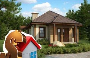 Ипотека с малым доходом