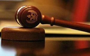 Жалоба в суде