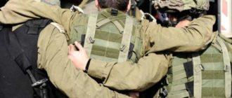 Травма военного