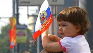 Малыш и флаг