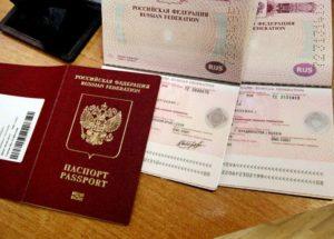 Стопка паспортов