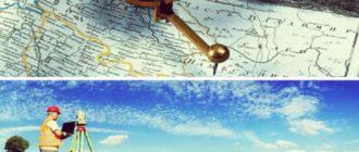 Межевание и карта