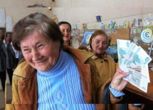 Пенсионеры и их пенсия