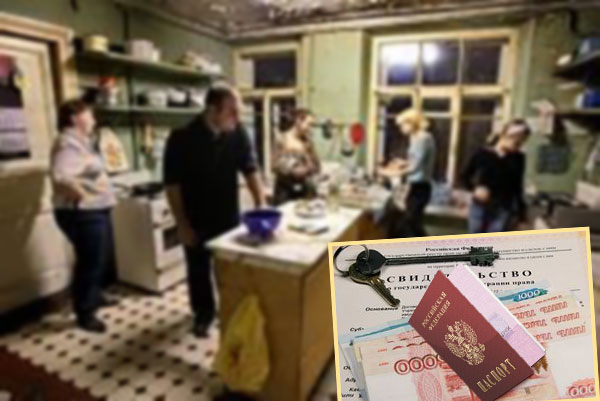 Комунальная кухня, ключи и документы для продажи