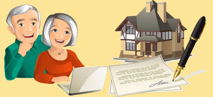 Пенсионеры и покупка дома