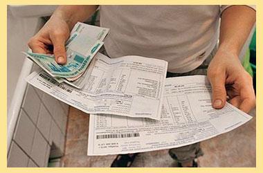 Квитанции и деньги в руках