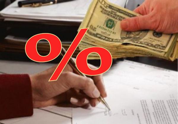 Расписка, деньги и %