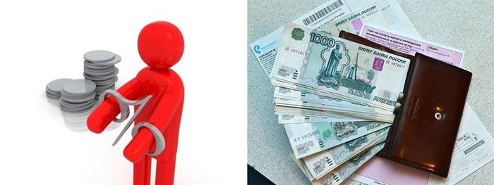 Человечек в наручниках и процентах, деньги из кошелька