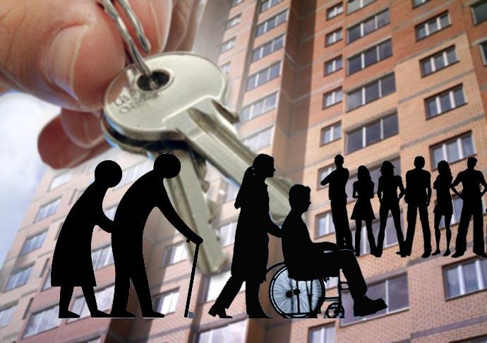 Выдача ключей от квартир, пенсионеры инвалиды и прочее население