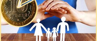 Страхование жизни и налоговый вычет