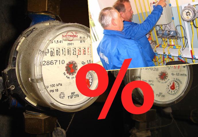 Счетчики воды и света, проценты за неуплату