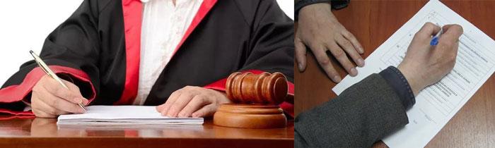Суд и подачча документов