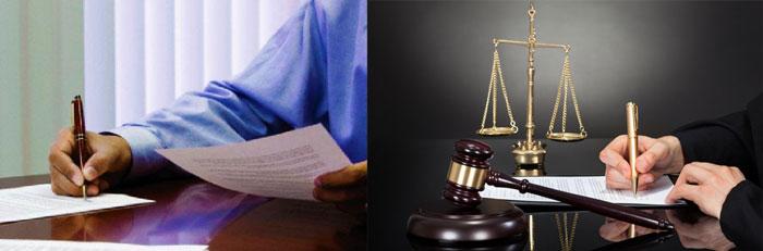 Рассмотрение дела и суд