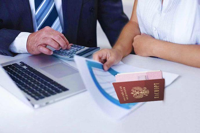 Подача доументов и паспорта нотариусу
