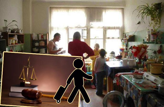 Коммунальная кухня, суд и выселение
