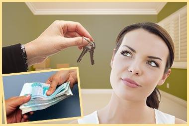 Передача денег и ключей от кв