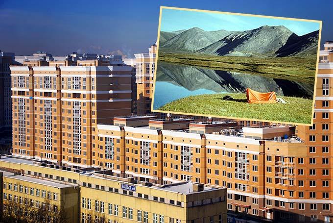 Многоэтажки и палатка в горах