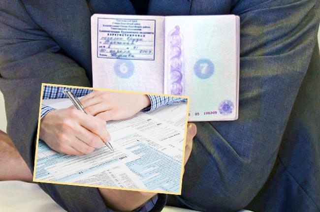 Прописка и регистрация разница