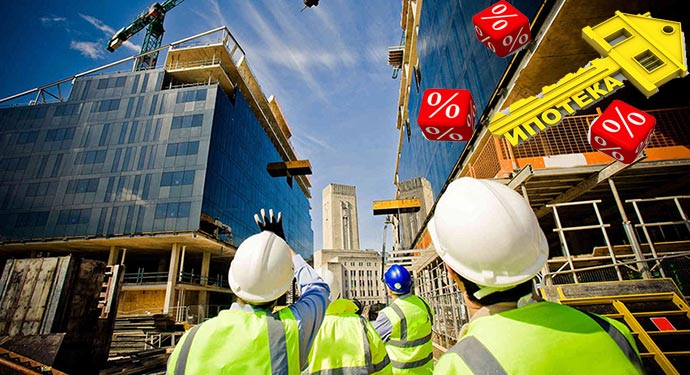Строители дома и ипотека