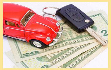 Машинка, ключи и деньги