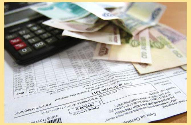 Квиатнции деньги и калькулятор