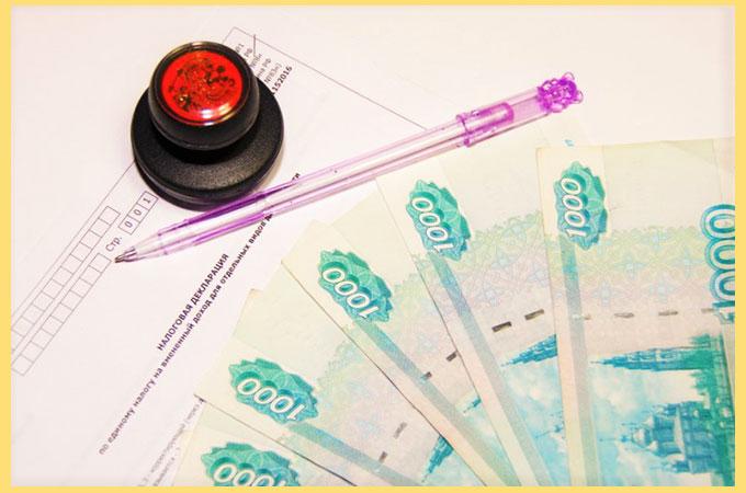 Деньги, деклорация, ручка и печать