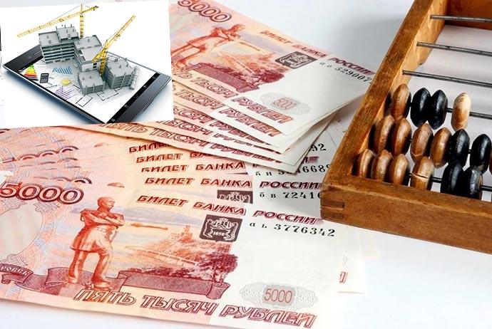 Деньги и расчеты с застройщиком