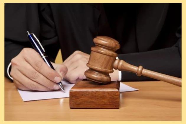 Расмотрение дела в суде