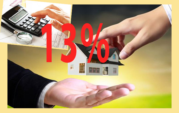Дарение недвижимости и 13%