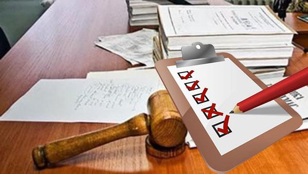 Документы иск в суд