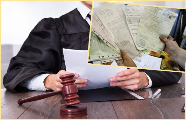 Пакет документов для суда