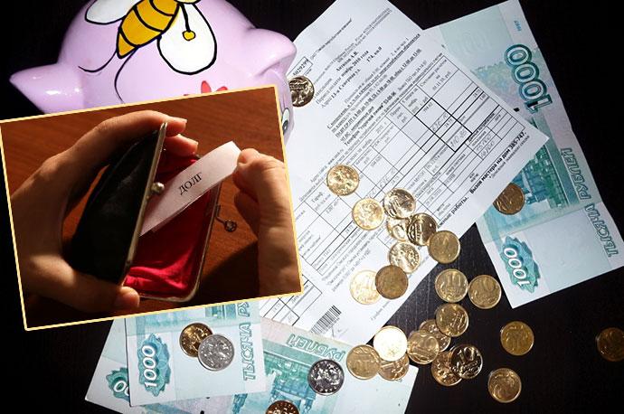 Квитанции деньги и монеты, долг в кошельке