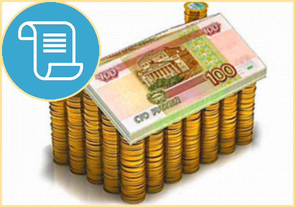 домик из монет и денег и документ