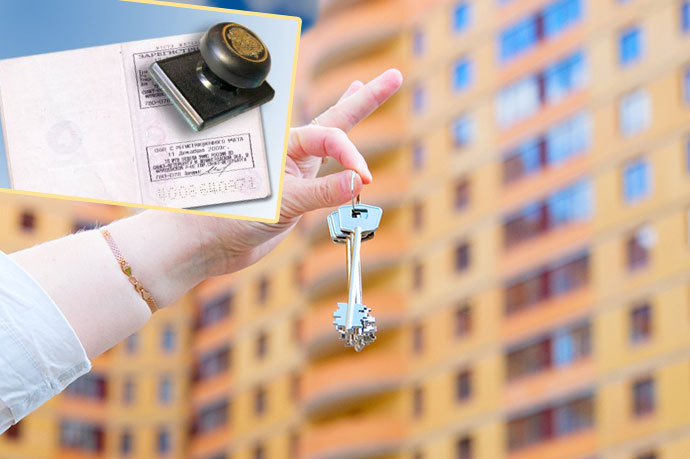 Квартиры ключи и прописка